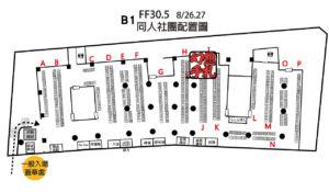 FF305